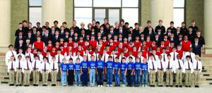 Fort Bend Boys Choir